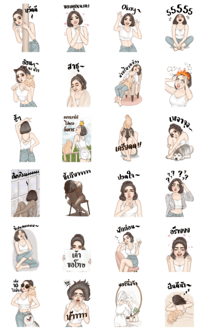 Yuri Sexy Girl (Strong Feeling) Line Sticker GIF & PNG Pack: Animated & Transparent No Background | WhatsApp Sticker