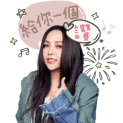 aMEI × TFCF: Sharing Love Sticker for LINE & WhatsApp | ZIP: GIF & PNG