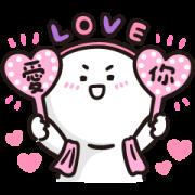 iWIN × Baobao never tell Sticker for LINE & WhatsApp | ZIP: GIF & PNG