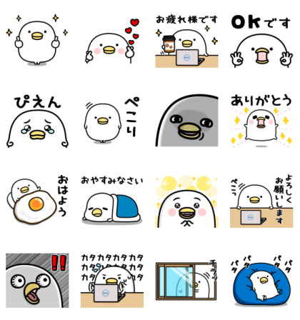 mame&co×DELL Line Sticker GIF & PNG Pack: Animated & Transparent No Background   WhatsApp Sticker